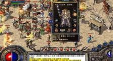 zhaosf123里游戏达人分享提高战斗力方法