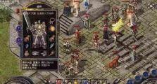 神途开服表的战士玩家在PK时应该掌握的技巧