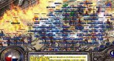 高玩新开传奇发布网里战士分享省钱发展攻略