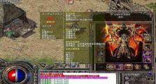 玩30ok网通传奇里战士要提高自己的手速