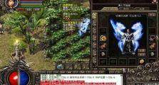 单职业发布网里游戏三帝之灵蚩尤戒指在哪里爆出来的?