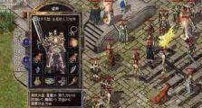 传奇神器版本里游戏时装隐孤村神甲多少级?