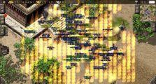 1.76四区•三国混战,神鬼传奇私服的剑指沙城