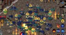 玛法180合击里野史地图篇•毒蛇谷(下)