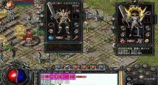 高玩新开传奇私服发布网里道士分享单杀魔龙教主的方法