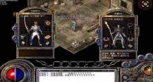 合击sf网站里游戏中强化炼体攻略