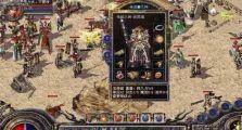 1.76复古传奇手游中玩家非战斗不可的地图