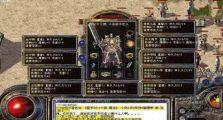 复古传奇1.76合击版的战士职业值得玩家投入吗?