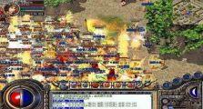 超变单职业中游戏时装隐孤村神甲在哪里爆出?