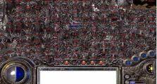 传奇超变网站的176复古六区王侯将相全新起航