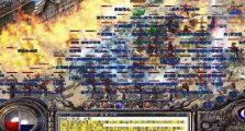 1.85星罗1.85狂雷合击里万象风云再起之屠戮盛宴