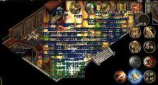 sf123网站的游戏最终幻想幽兰带装备分享