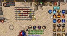 迷失传奇的游戏天狼神戒5.0攻击PK之王分享