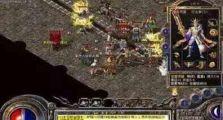 轻变传奇手游网站里战士必将横行于游戏当中