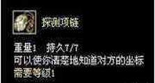 chuanqisifu里战士需要装备支撑才能强势