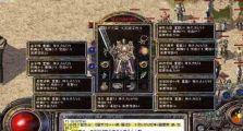 最新1.76复古传奇中法师的实力取决于玩家