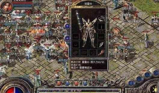 专访1.76【最新单职业传奇里散人天堂】48级战士小恺