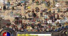 1.80战神传奇的游戏max寒冰弑神属性分享