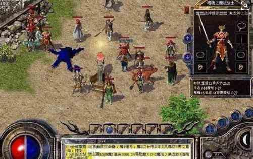传奇私服发布网站里游戏中黑暗秘境玩法攻略 传奇私服发布网站 第1张