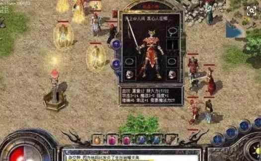 单职业版传奇里魔法值对于战士也非常重要 单职业版传奇 第1张