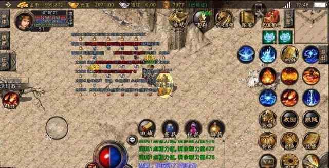 迷失传奇的游戏天狼神戒5.0攻击PK之王分享 迷失传奇 第1张