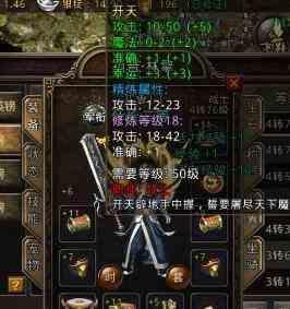 zhaosf发布里法师掌握技巧并不弱 zhaosf发布 第1张
