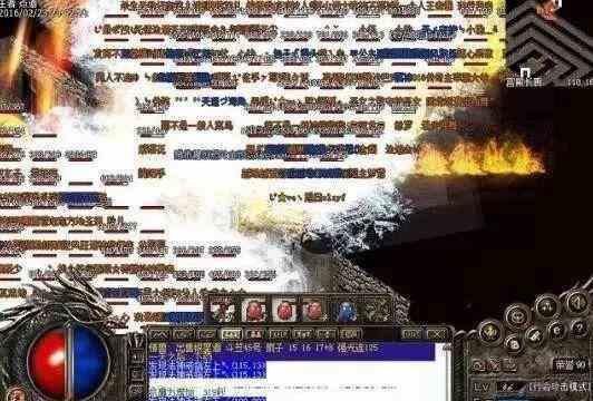 chuanqisifu里武器是否具有隐藏属性之争论 chuanqisifu 第1张