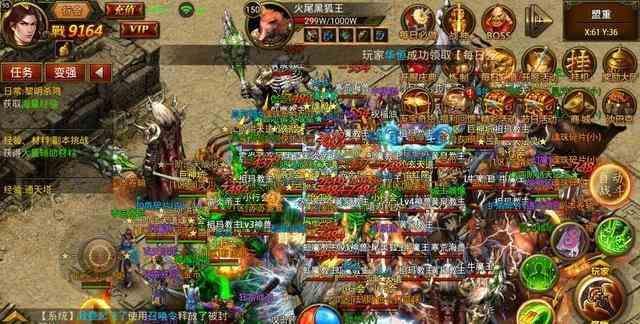 zhaosf中全面解析游戏当中的赤血龙域 zhaosf 第2张