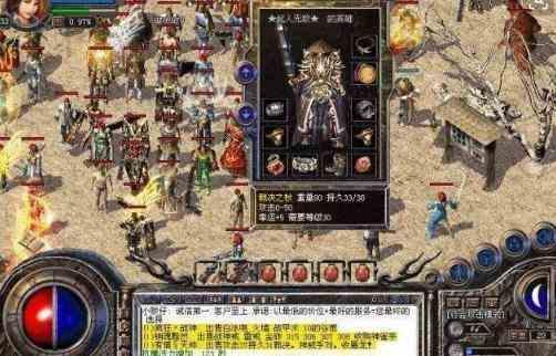 170月卡传奇中战士真是一个无敌的职业 170月卡传奇 第1张