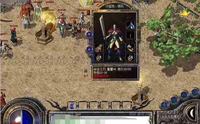 偷袭成为传奇手游版的战士获胜的法宝 传奇手游版 第2张