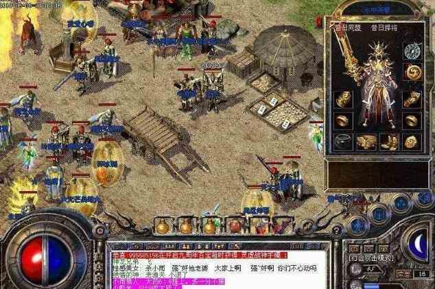 偷袭成为传奇手游版的战士获胜的法宝 传奇手游版 第1张