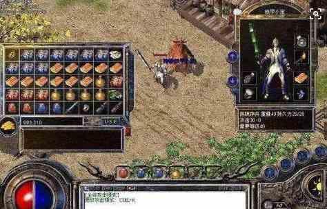传奇手游版里耐性是战士PK胜负的关键 传奇手游版 第1张