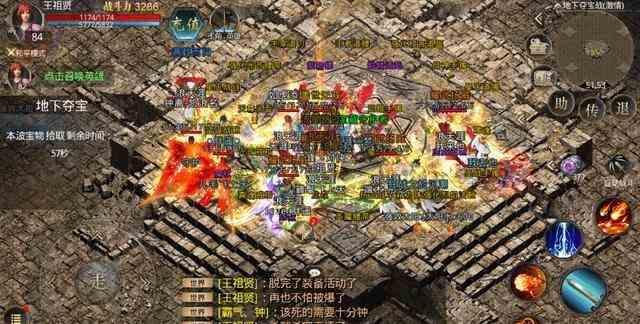 老30ok网通的玩家分享混战的pk心得 30ok网通 第2张