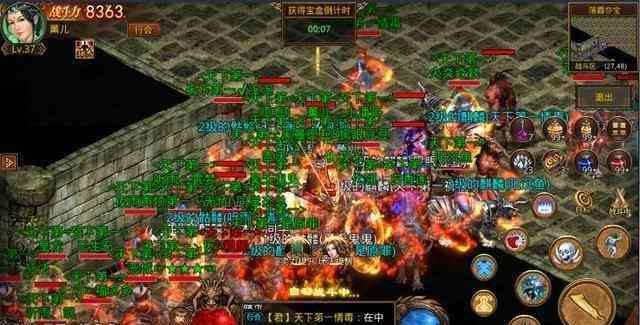 地下夺宝最传奇1.85火龙版本中全攻略 传奇1.85火龙版本 第1张
