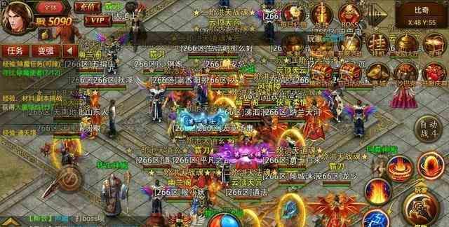 180火龙传奇的武士刺杀需掌握的技巧 180火龙传奇 第1张